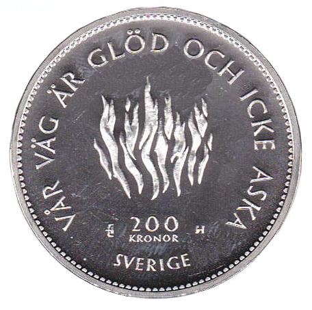 Dag Hammarskjöld myntets baksida