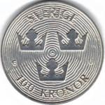100-kr-1985-Skogens-ar-fransida-150x150