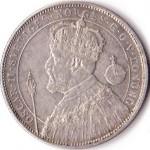 2-kr-1897-Framsida