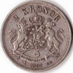 2-kr-1897-a-frånsida