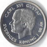 200-kr-1993-Sveriges-Konung-i-20-ar-framsida-150x150