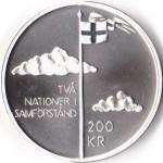 200-kr-2005-Unionsupplosningen-fransida-150x150