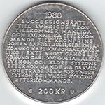 200-kr-succesionsratt-1980-atsida150x150
