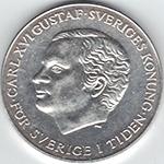 200-kr-succesionsratt-1980-framsida150x150