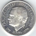200-kronor-Carl-XVI-Gustaf-50-ar-som-kung-framsida-1996-150x150