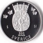 300-kr-2010-Victoria-och-Daniel-fransida-150x150