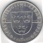 5-kr-1935-frånsida