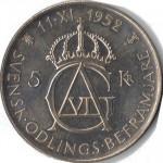 5-kr-1952-Svensk-odlings-befrämjande-frånsida
