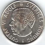 5-kr-1955-framsida-150x150