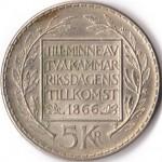 5-kr-1966-fransida-150x150