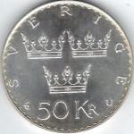50-krona-1975-All-offentlig-makt-utgar-fran-folket-Baksida-150x150