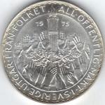 50-krona-1975-All-offentlig-makt-utgar-fran-folket-Framsida-150x150