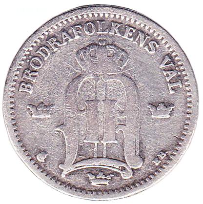 25-öre-1899-frånsida